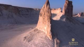 Устюрт. К берегам океана Тетис. Трейлер / Ustyurt. By the shores of the Tethys Ocean. Trailer