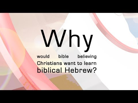 Why would bible believing Christians want to learn biblical Hebrew?  With Dr. Jonathan Lipnick