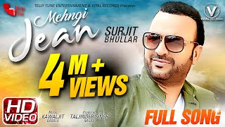 Mehngi Jean (Full Music Video) | Surjit Bhullar, Mink Randhawa | Latest Songs 2018
