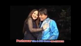 Gulrkhsar Song HD MP4 Videos Download