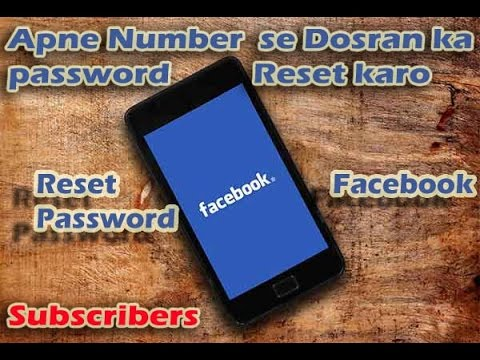 how to reset facebook password or fb password 2017