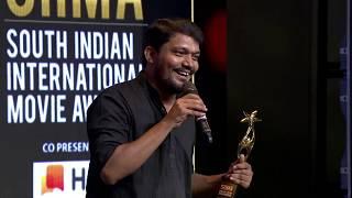 Pantaloons SIIMA Short Film Awards 2019   Best Short Film Winner   Kannada