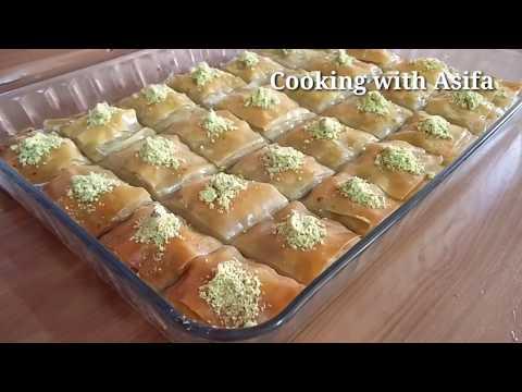 Baklava recipe | homemade bakery-style Arabian baklava from scratch-