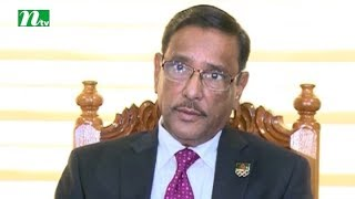 AL candidates will be selected through surveys, says Obaidul Quader