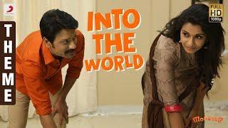 Monster - Into The World Theme | SJ Suryah, Priya BhavaniShankar, Justin Prabhakaran, Nelson