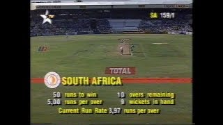 Pakistan Miracle Victory vs South Africa 1993 Tri Series 1st ODI
