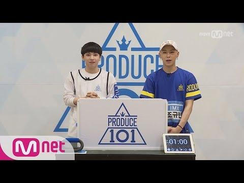 PRODUCE 101 season2 [101스페셜] 히든박스 미션ㅣ김용진(윙즈) vs 조규민(IMX) 161212 EP.0