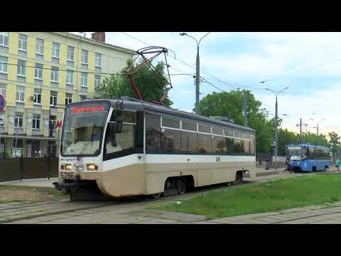 MOSCOW TRAMS MAY 2018