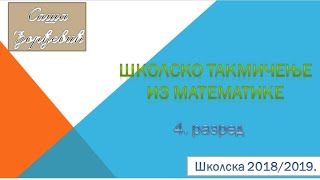 Mxtube Net Zadaci Iz Matematike 4 Razred Mp4 3gp Video Mp3 Download Unlimited Videos Download