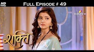 Shakti - Full Episode 43 - With English Subtitles - PakVim