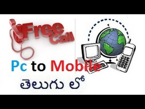 Pc To Mobile International Free Calls Trick 100% Working 2015