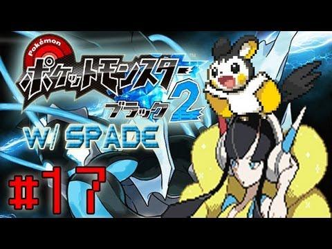 Pokemon Black & White 2 Walkthrough w/ Spade Part 17: Gym Leader Gaga