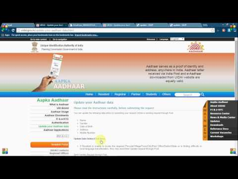 how to download aadhar card with aadhar number online in 60 seconds