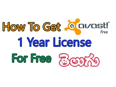 (Telugu) How to Get Free 1 Year License On Avast
