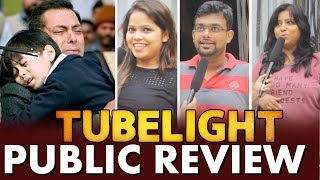 Salman के Tubelight की धमाकेदार शुरआत |  Public Review | SUPER-HIT