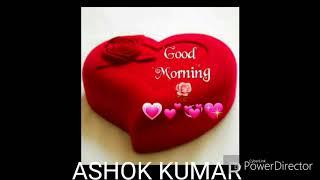 Ashok Kumar Status