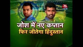 Rohit Sharma To Lead Team India Against Sri Lanka In 1st ODI
