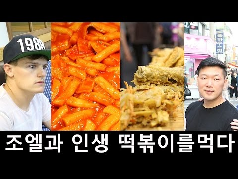EXPLORING KOREAN MARKETS (DELICIOUS STREET FOOD!)