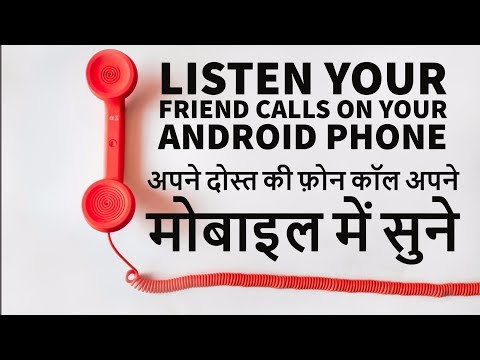 Lifetime Free Call Recorder And Listen Your Friend Calls On Your Android Phone