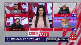 Why is medicines so expensive? Qazi Saeed explain everything | 12 Jan 2019 | 92NewsHD