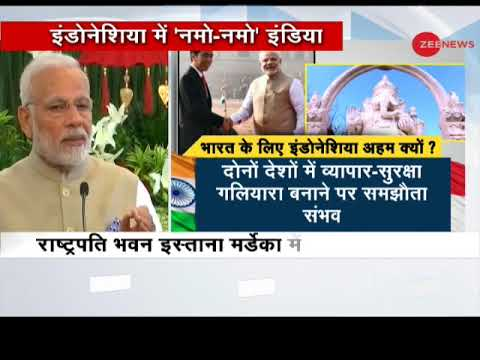 Watch: PM Modi talks about Act East Policy and SAGAR (Security and Growth for All in the Region)