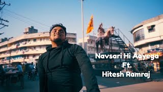 Navsari Hi Aayega Ft. Hitesh Ramraj (prod. By - D Neutrons Music) 2019