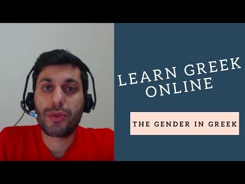 Learn Greek online: The gender in Greek!