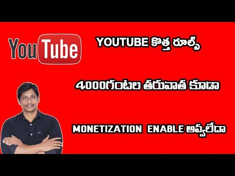 Youtube monetization not Enabled After 4000 Hours Watch time Telugu Tech Tuts