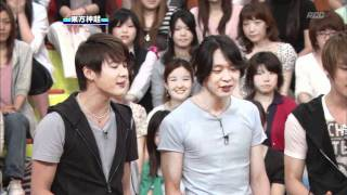Stand by You acapella - TVXQ 2009