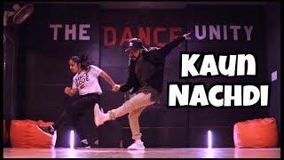 Kaun Nachdi |Sonu ke titu ki Sweety |Dance choreography