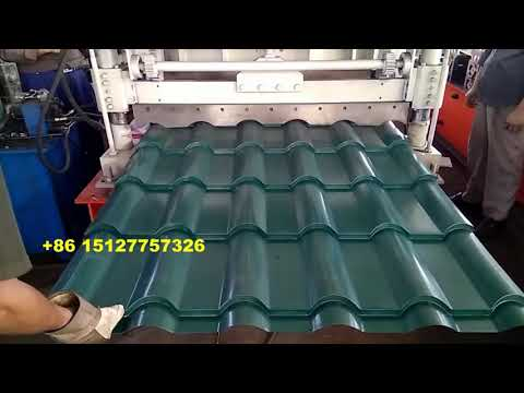 Step tile C tile bamboo roll forming machine