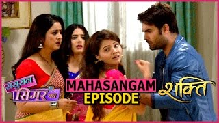 Piyush To Kill Saumya? | Mahasangam Episode | Shakti & Sasural Simar Ka