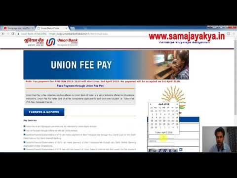 How to Pay Online Fees for KV School & KV Fee  Download Challan | fee Print Out
