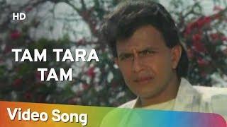 Tam Tara Tam | Meri Zubaan (1989) | Mithun Chakraborty | Kimi Katkar | Best Of Anu Malik