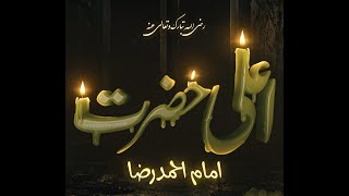 (74) Story of Mujaddid  Imam Ahmad Riza Khan Barelvi india
