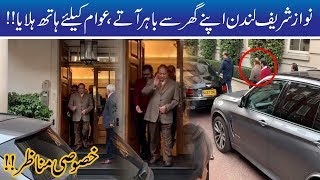 Exclusive!! Nawaz Sharif Waves Hand To Public In London