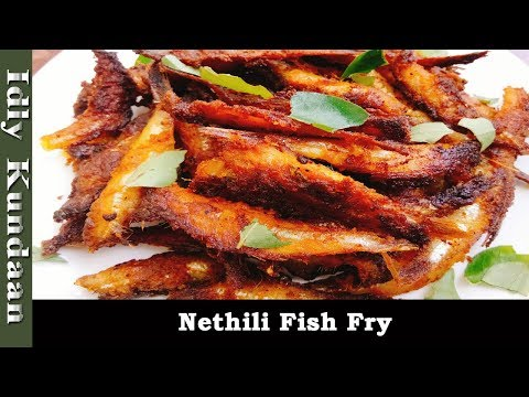 Nethili Meen Varuval Recipe in Tamil/நெத்திலி மீன் வறுவல்/ Sea Foods Nethili Fish Fry Recipe