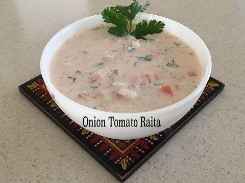 Onion Tomato Raita Recipe, Quick & Easy Yogurt Dip