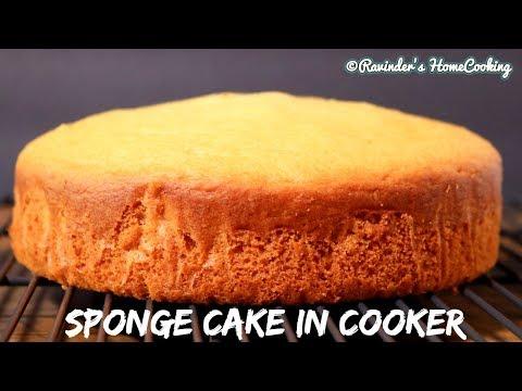 अब कुकर में  ऐसा स्पंजी केक बिना अंडा, दही और कंडेंस्ड मिल्क डालें बनाये मिंटो में || Eggless Cake
