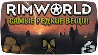 Rimworld The Soviet Experience  - PakVim net HD Vdieos Portal