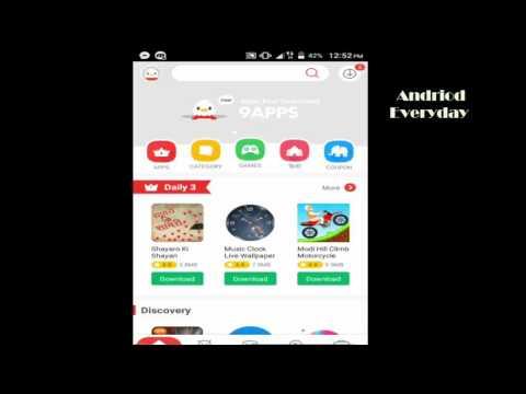 আমার দেখা সবচেয়ে বড় অ্যাপ লক । Free Android app lock Bangla tutorial HD