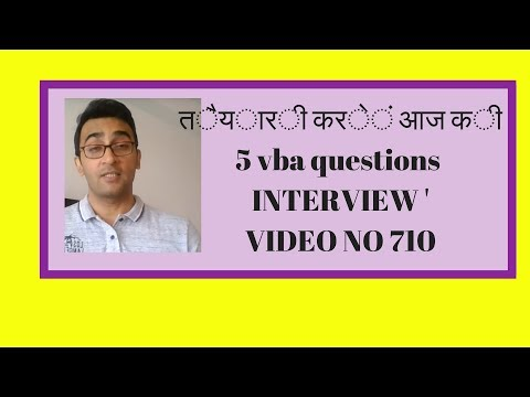 EXCEL VBA INTERVIEW  HINDI- 5 QUESTIONS  Series 1 Video 710