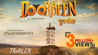 DOORBEEN | Official Trailer | Ninja | Wamiqa Gabbi | Jass Bajwa | Jasmin Bajwa | Yellow Music
