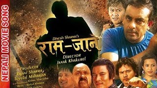 New Nepali Movie-