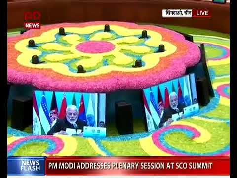 PM Modi's remarks in the plenary session at SCO Summit 2018 in Qingdao, China.