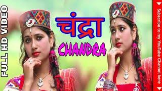 New garhwali song   चंद्रा   chandra rat khuli ge FULL AUDIO SONG