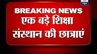 Rape case registered after students protest in Rajasthan