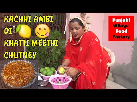 Aam ki Chatni    Raw Mango Chutney    Mango Chutney    Chutney    Mere Rashke Qamar Sing by my wife