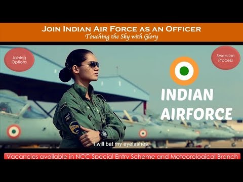 How to become officer in air force in Hindi