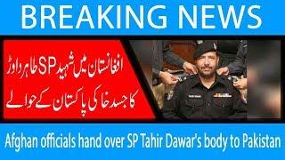 Afghan officials hand over SP Tahir Dawar's body to Pakistan   15 Nov 2018   Headlines   92NewsHD